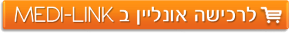 [Image: medilink-purchase.png]
